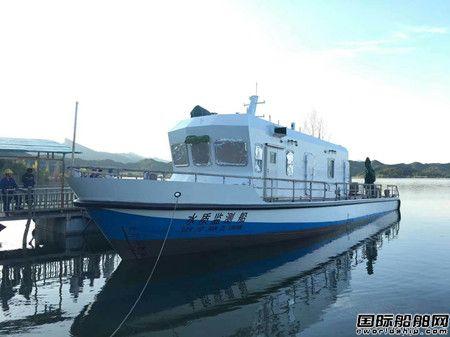 北京密云水库柴油电池混合动力水质监测船下水