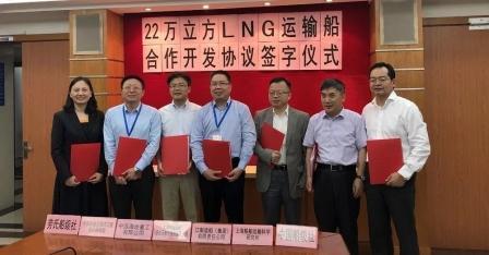 中国船企联手合作开发22万立方LNG船协议