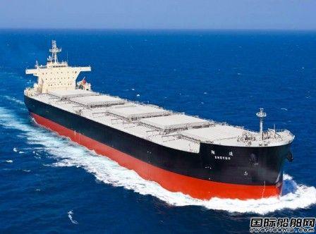日本邮船在JMU订造1艘好望角型节能散货船