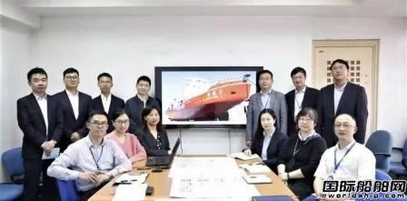 """我国首艘自主建造极地科考破冰船""""雪龙2""""号交付"""
