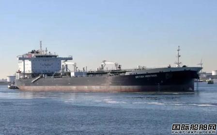 伊朗出动5艘舰船欲劫持英国油船?遭英国军舰驱离