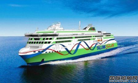 Tallink Grupp新造LNG动力渡轮获2亿欧元贷款
