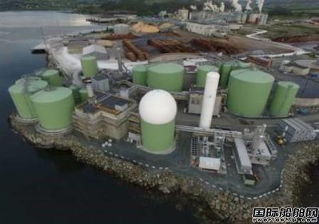 瓦锡兰成立生物燃料公司提供生物液化天然装置