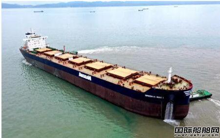 舟山中远海运重工首制81600吨散货船完成试航节点