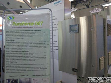 上海皓源PureForce007船舶烟气在线监测系统在台湾成功交付