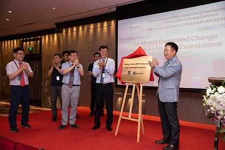 儒海-Techcross压载水培训中心揭牌成立