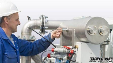 Cathelco压载水系统获USCG型式批复