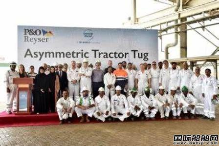 Drydocks World开建地中海首艘IMO Tier III标准拖船
