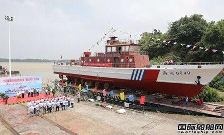 """同方江新40米级巡逻船""""海巡0949""""下水"""