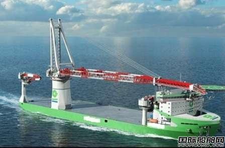 台船投资风电合资公司欲订造大型浮式起重船