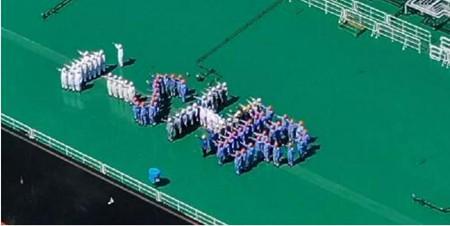 """大船集团建造全球首艘智能VLCC""""凱征""""号诞生记"""