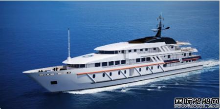 理工船舶签订378客位旅游客船设计合同