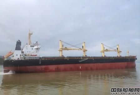 扬帆集团一艘38520吨散货船试航成功