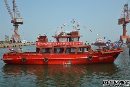 中柏京鲁船业一艘多用途消防船下水