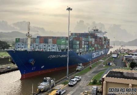受贸易战影响巴拿马运河扩建3年来首次收入下滑