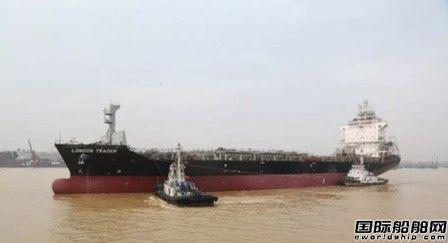 广东中远海运重工1750TEU集装箱5号船主发电机按节点计划动车