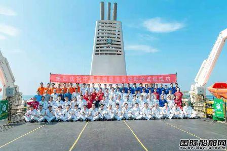 招商工业建造中国首艘极地探险邮轮试航成功
