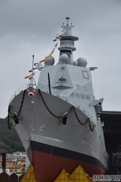 GE燃气轮机为意大利海军混合动力巡逻舰提供动力