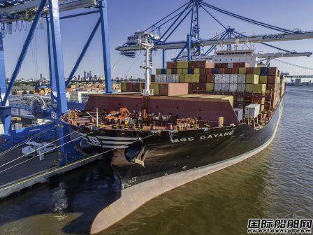 """地中海航运为""""运毒船""""支付5000万美元保释金"""