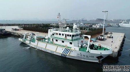 生态环境部首艘海洋生态环境监测船正式出海