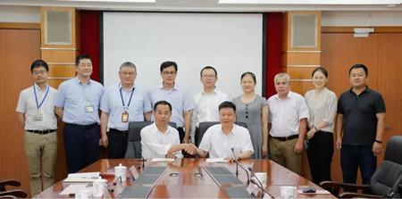七�八所与广船国际签订战略合作框架协议