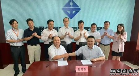 海兰信与水运院签署智能航运战略合作协议