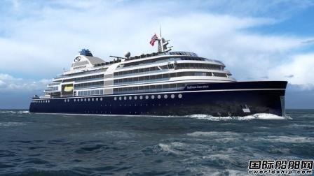 Alamco获新造超级巨型游艇配套供应合同