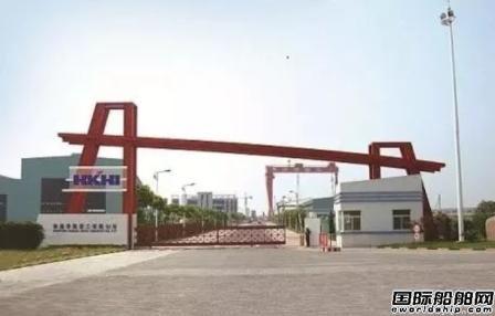 南通华凯重工破产,中海重工加快退出造船业