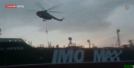 伊朗首次披露扣押英国油轮细节:对方先撞船