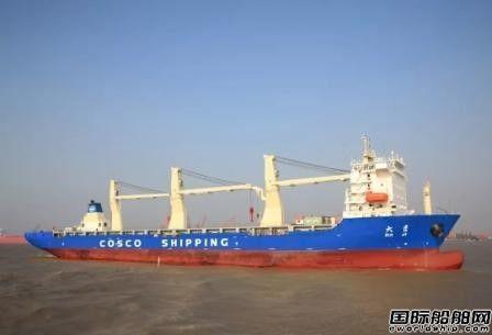 """中远海运特运""""大吉""""入选英国皇家造船师学会名船录"""