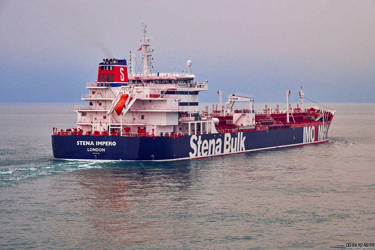伊朗扣押英国油轮:我们就是报复