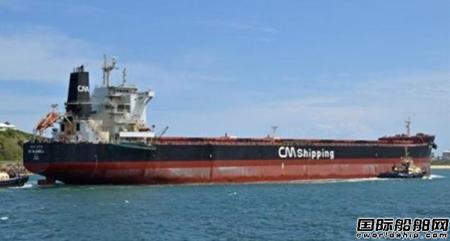 韩国散货船马六甲海域遭海盗袭击多人受伤