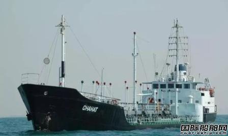 """巴拿马海事局注销伊朗扣押油船""""Riah""""号船旗"""