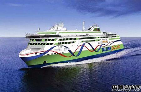 德他马林再获高端客滚船设计订单