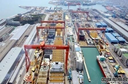 现代重工收购大宇造船正式向中国提交申请