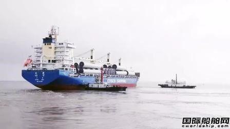 """中远海运特运""""天恩""""轮开启2019北极之旅"""
