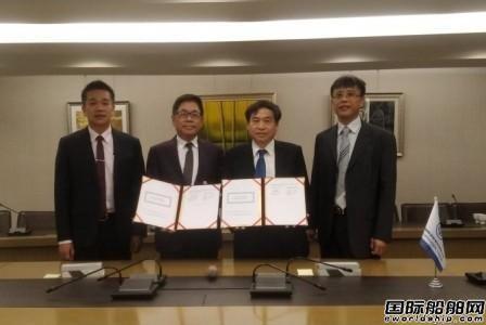 台船与德翔海运签署6艘集装箱船脱硫装置加装合同