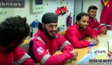 伊朗首次公开被扣押英国油轮船员视频
