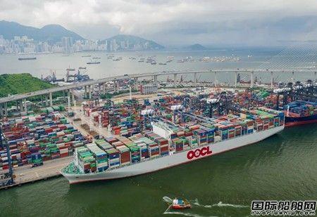 """全球最大集装箱船""""东方香港""""号首次靠泊香港"""