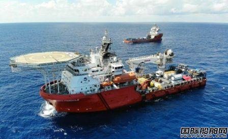 MMA Offshore将收购Neptune Marine