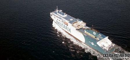 Balearia接收第二艘LNG动力智能渡船