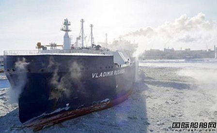 仅16天!今年首艘Yamal LNG项目破冰LNG船抵达中国