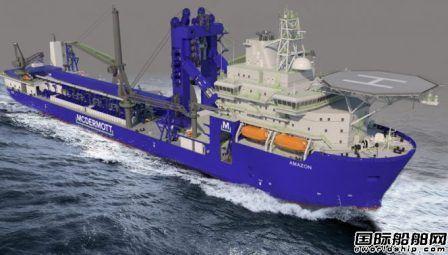 McDermott将旗下一艘工程船改装成深水铺管船