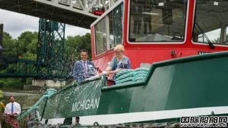 美国最大拖船公司庆祝成立120周年