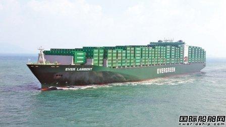 长荣海运看好后市确认将订造超大型箱船
