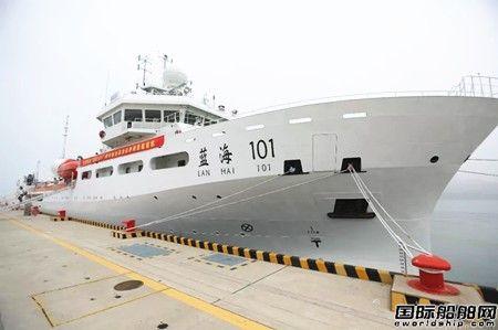 """""""蓝海101""""号海洋渔业综合科学调查船首航"""