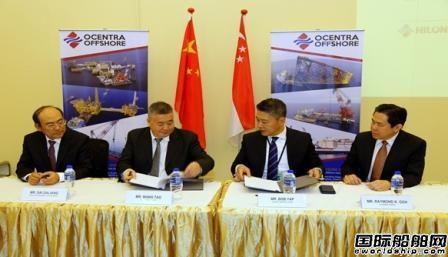 海隆控股与新加坡老牌海工运营商成立合资公司