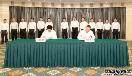 中船重工与上海签署战略合作协议