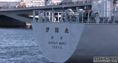 商船三井船舶自动靠泊安全性能项目完成示范试验