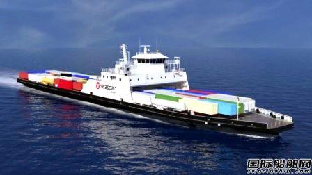 达门船厂为Seaspan建造两艘双燃料混合动力滚装船